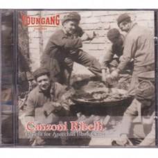Youngang - Canzoni Ribelli