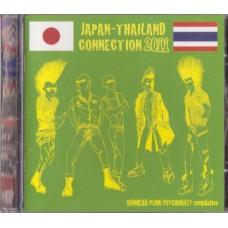 v/a Japan - Thailand Connection 2011 CD