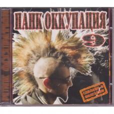 Punk Occupation No. 9