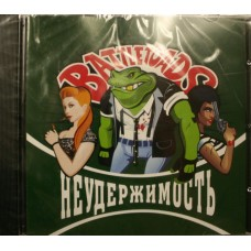 Battletoads - CD