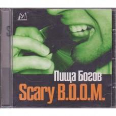 Scary B.O.O.M.