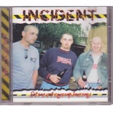 Incident - Streetsymphony