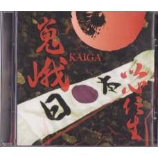 Kaiga - Ishin Denshou CD