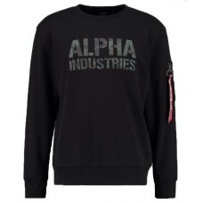 Alpha Industries Black CAMO sweatshirt